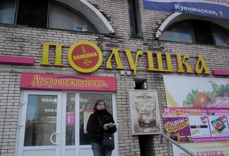 Сеть «Полушка» приобрела магазины «Лукошко»