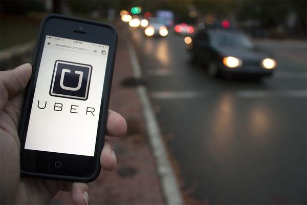 Uber отчитался об убытках в $4,5 млрд по итогам 2017 года