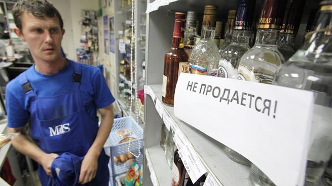 В России могут запретить продажу алкоголя на выходных