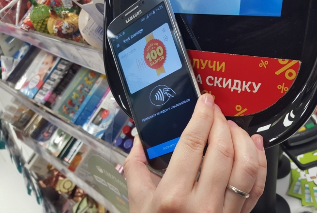 Жители России неиспользуют загод половину приобретенных карт лояльности