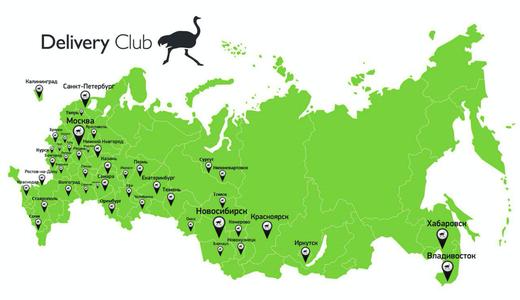 Delivery Club запустил собственную службу доставки в Екатеринбурге и Казани