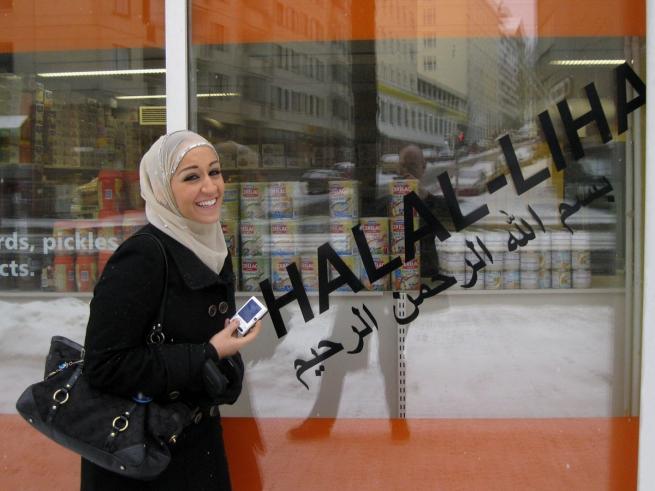 «Перекресток» предложит покупателям расширенный выбор продуктов «халяль»