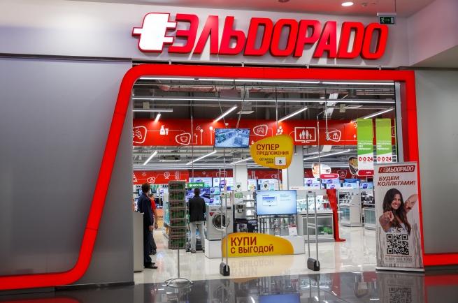 Продажи «Эльдорадо» увеличились на40%