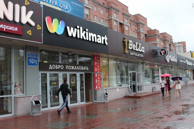 Русский интернет-гипермаркет Wikimart объявил освоем закрытии