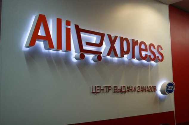 AliExpress нашел сбой на российской таможне и отключил SPSR Express