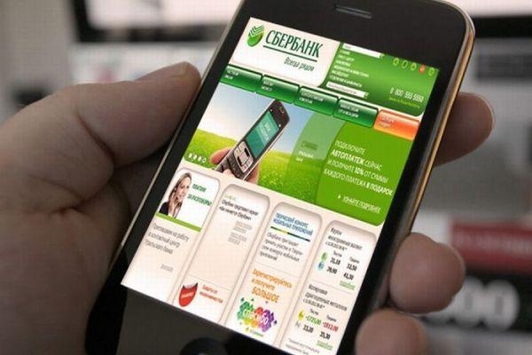 Сберегательный банк запустил онлайн-кредиты для малого исреднего бизнеса