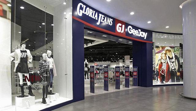 Вгосударстве Украина могут запретить торговать джинсы Gloria Jeans