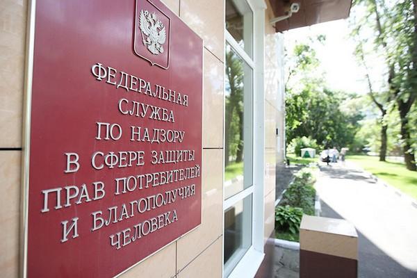 Роспотребнадзор предупредил русских туристов ослучаях сибирской язвы вИталии