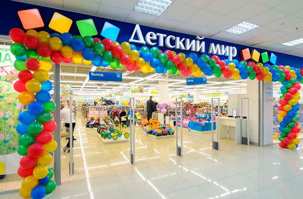 «Детский мир» открыл первый магазин в Дагестане