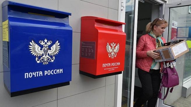 """Топ-менеджерам """"Почты России"""" выплатили 1,353 млрд рублей в качестве бонусов"""