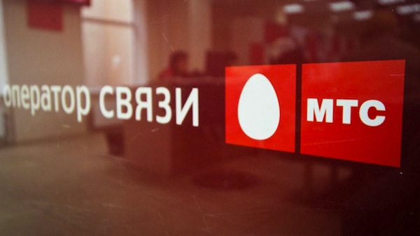 МТС закупит технику Samsung на 7 млрд рублей
