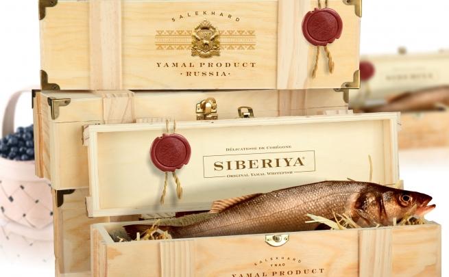 Ямальское рыбоперерабатывающее предприятие расширит поставки своей продукции