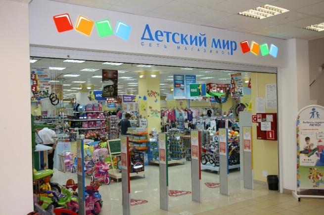 Детский мир откроет флагманский магазин рядом с Красной площадью