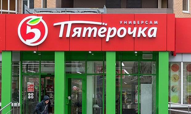 Роспотребнадзор Подмосковья нашел нарушения почти во всех «Пятерочках»