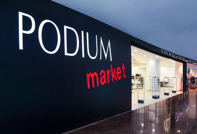 Fashion-дайджест: уход C&A из России и новый владелец универмагов Podium Market