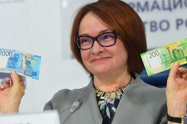 Эльвира Набиуллина презентовала банкноты 200 и 2000 рублей