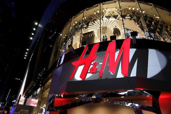H&M создает интернет-дискаунтер