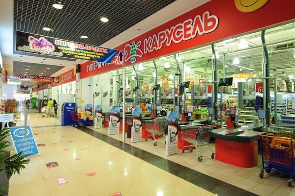 X5 Retail Group продает помещения, занятые гипермаркетами «Карусель»