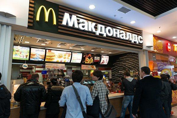В российской столице проверят все «Макдональдсы» и«Перекрестки»