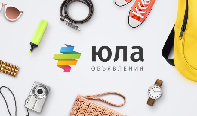 ВТБ24 запустил сервис пооплате товаров картой в дополнении бесплатных объявлений «Юла»