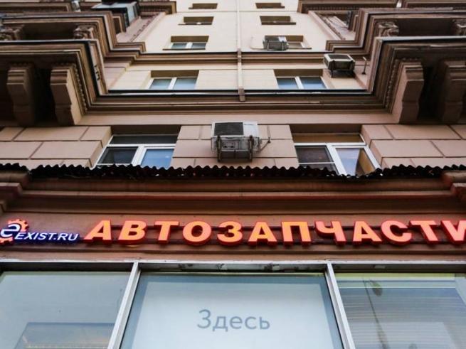 Exist.ru нашел замену потерянной сети продаж