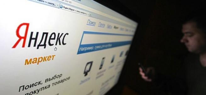На «Яндекс.Маркете» появились видеообзоры товаров