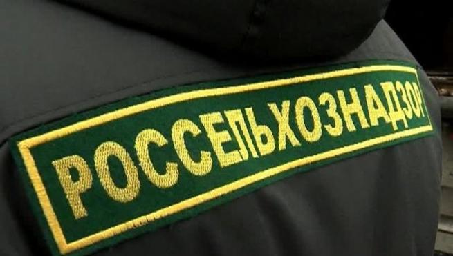 Руководитель владимирского Россельхознадзора уволился из-за утечки документов поPepsiCo