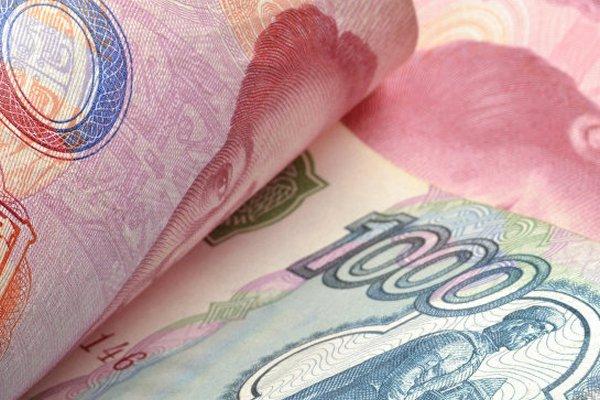 Товарооборот между Россией и Китаем вырос на 20,8% по итогам прошлого года