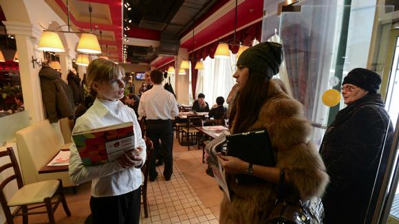 Столичные ТЦ и рестораны получили рекомендации по антитеррористической безопасности