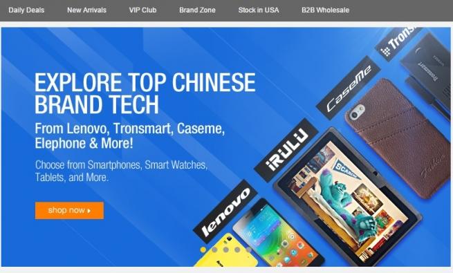 На российский рынок выходит китайский интернет-ритейлер DHgate.com
