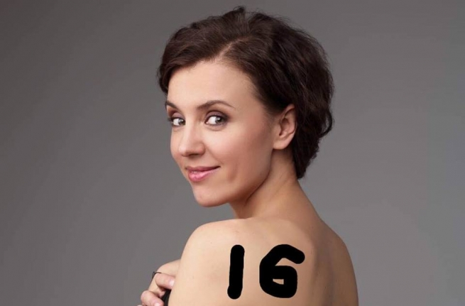 Актриса Ксения Алфёрова сравнила новогоднюю акцию в «Л'Этуаль» с концлагерем