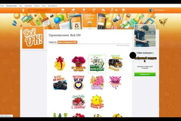 Mail.Ru Group запустила сервис для награждения бонусами запокупки