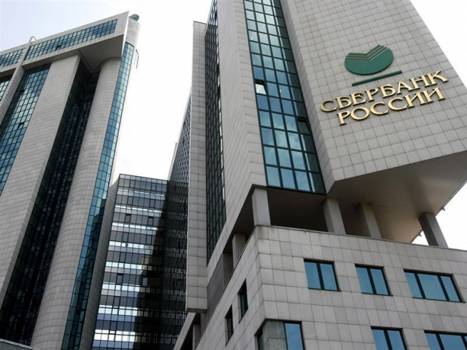 Сберегательный банк запустил виртуального оператора «Поговорим»— Связь отбанкиров
