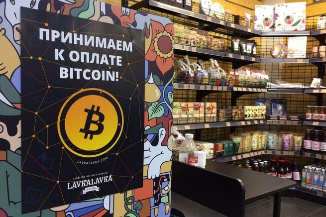 Упрокуратуры появились вопросы кLavkaLavka из-за приема кооперативом биткоинов