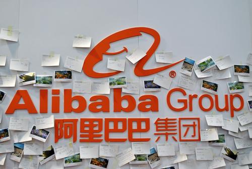 Alibaba купит долю вкитайской Sanjiang Shopping Club