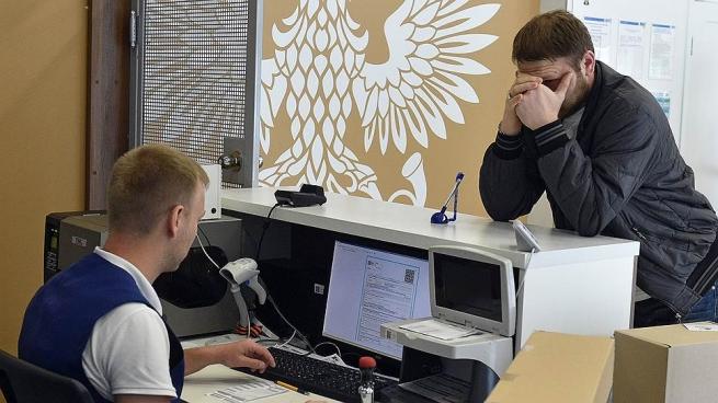 КНР завалил «Почту России» посылками