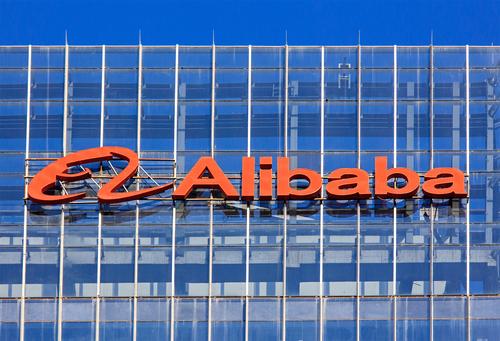 Показатели Alibaba в3-м финквартале затмили прогнозы