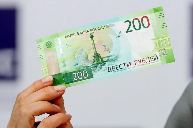 Появилось приложение для самостоятельной проверки банкнот 200 и2000 руб.