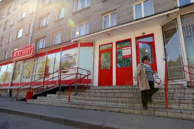 «Магнит» стал первым врейтинге крупнейших русских ретейлеров
