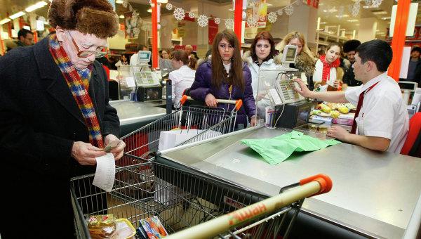 Минтруд прибавит впотребительскую корзину овощи ифрукты