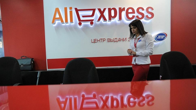 Посылки сAliExpress будут приходить скорее — Почта Российской Федерации