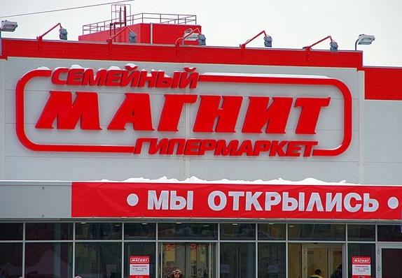 «Магнит» открыл первые аптеки вКраснодаре
