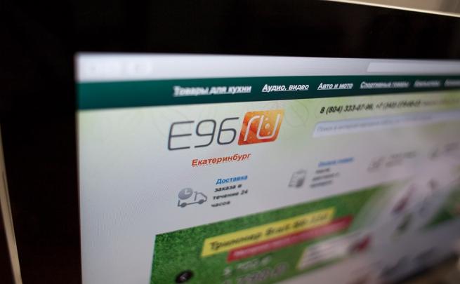 Владельцы e96.ru восстановили контроль над бизнесом