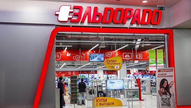 Гуцериев: Группа «Сафмар» получила согласие ФАС наприсоединение «Техносилы» к«Эльдорадо»