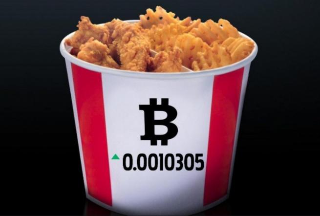 KFC начала принимать биткоины в качестве платы за заказ