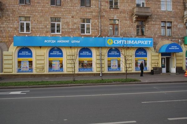 ВКазани здешняя сеть покупает столичные магазины косметики ибытовой химии