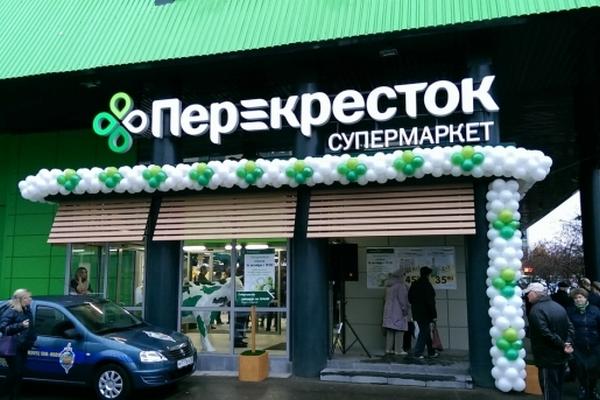 «Перекрёсток» откроет первый супермаркет в Петрозаводске