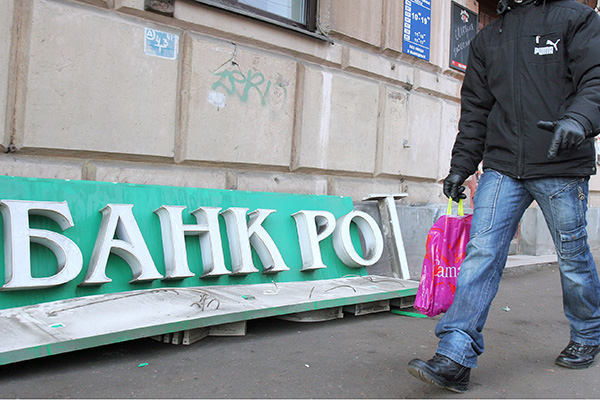 Практически 8 млн. граждан России потенциально могут стать банкротами