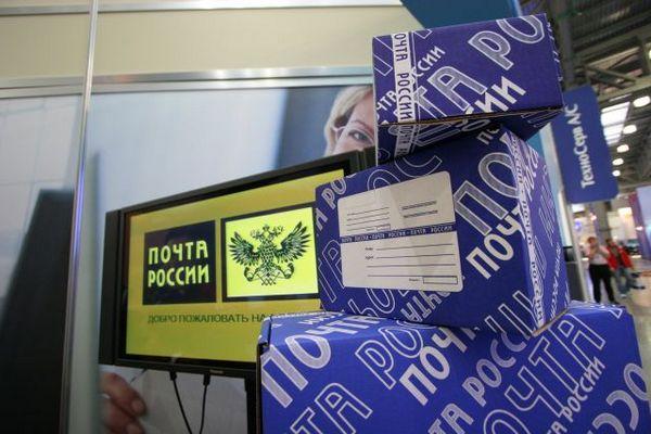 ВПочте Российской Федерации обещали пожурить служащих зараскидывание посылок поснегу