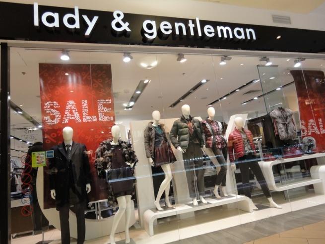 одежда 2007 осень мужская одежда